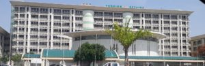 federal ministry of Foreign Affairs Abuja